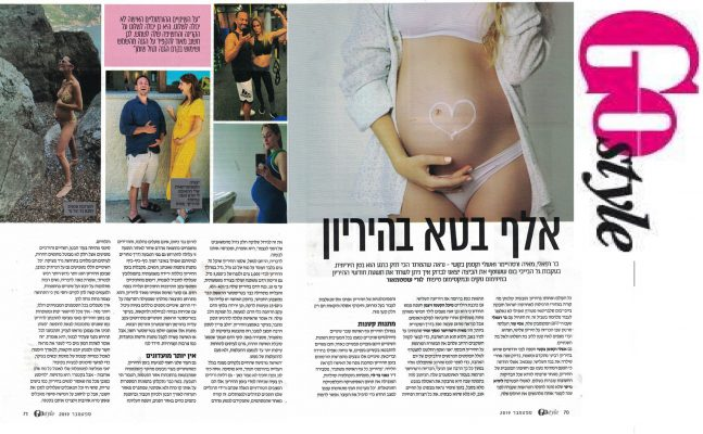כתבה במגזין go style